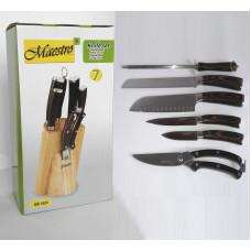 Набор ножей Maestro MR 1424